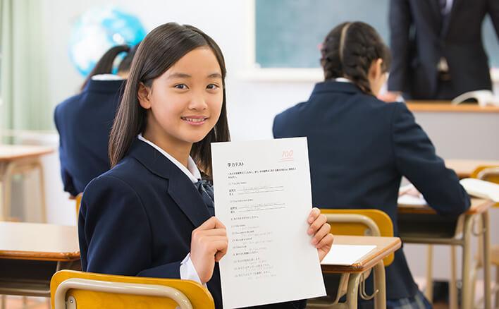 幸進学院のテスト対策は各学校の定期テストに対応