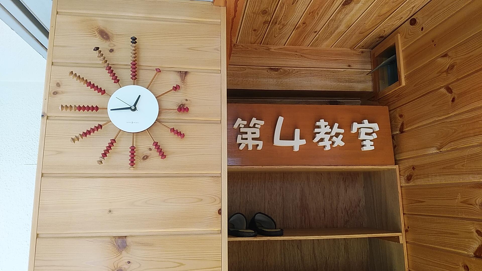 そろばん時計